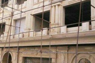پیمانکار سنگ کاری ساختمان در بانه