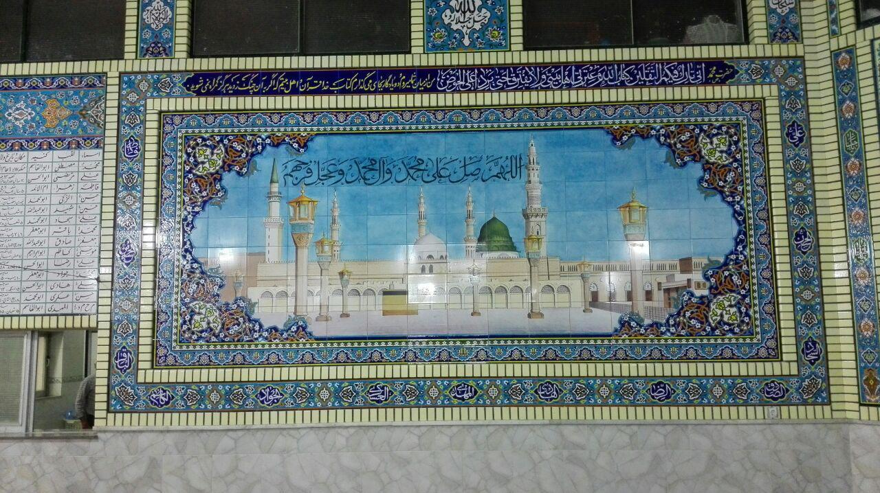 کاشی قرآنی مساجد