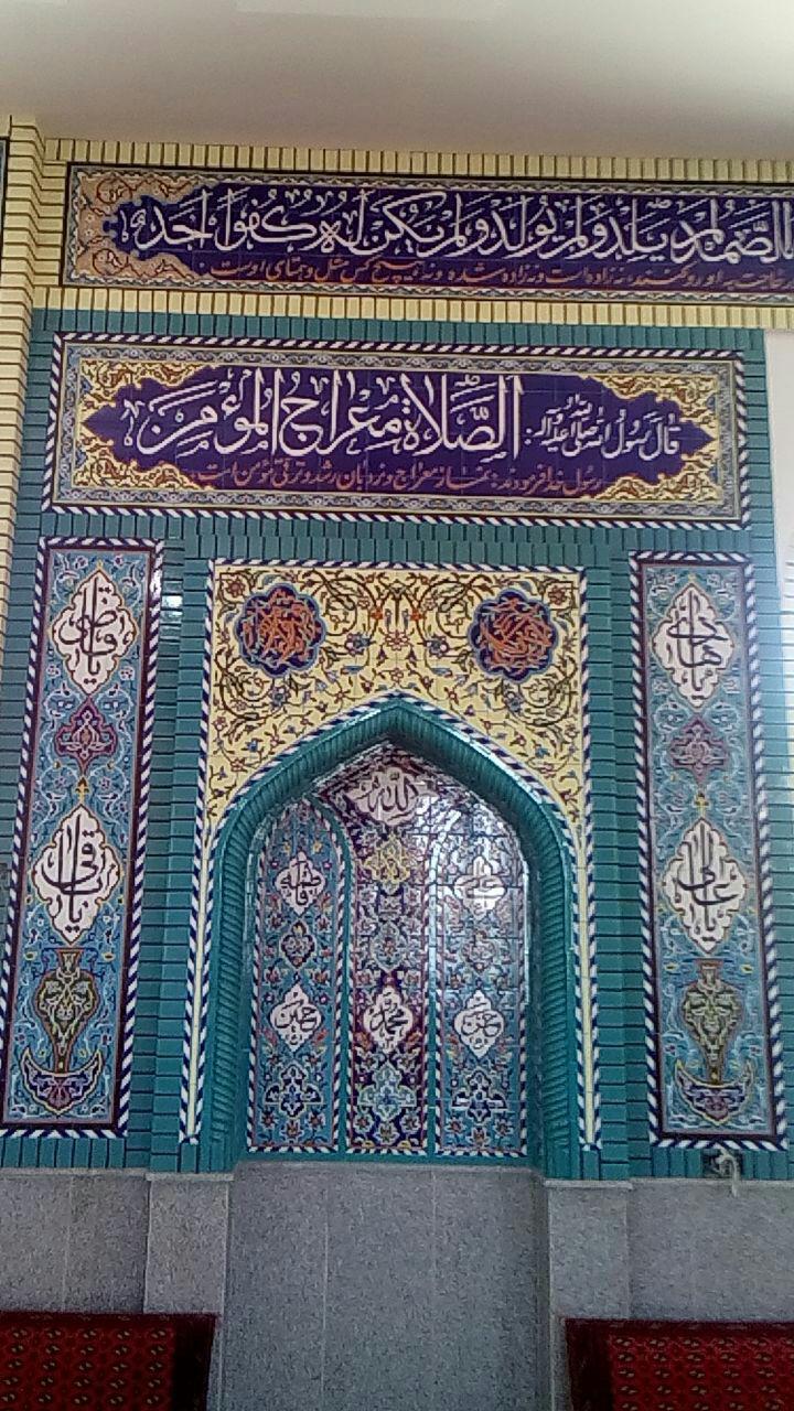 نما آجر در مازندران