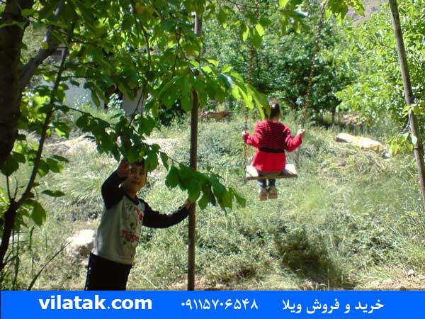0hiqat3iq39d7e1sa4xrehuvzrn0-pic