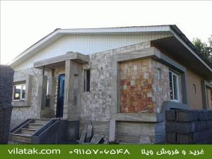 ویلا شمال|فروش ویلا ساجی محله آمل، ویلا در ساجی محله،ویلای فروشی ساجی محله