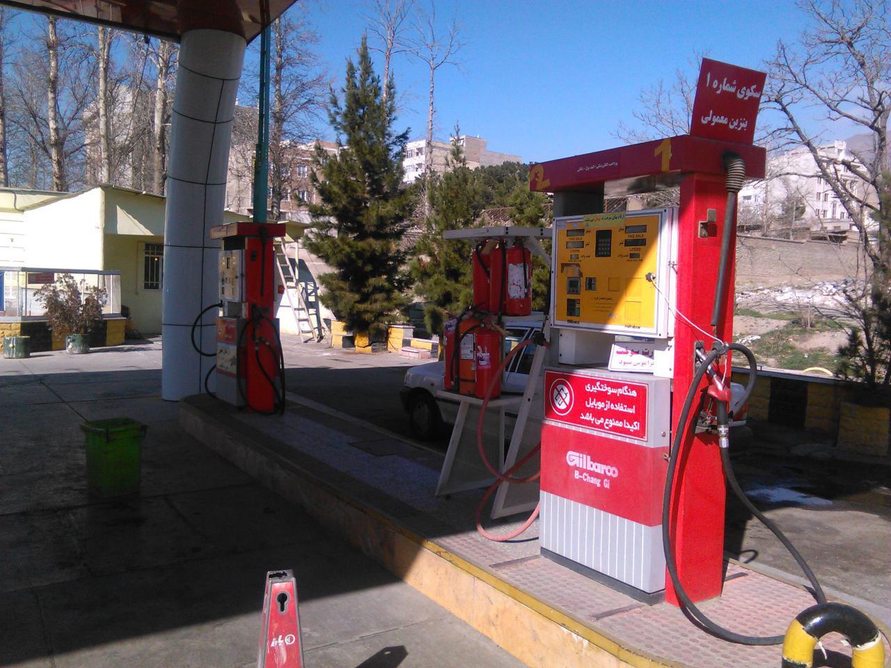 فروش پمپ بنزین در کرج