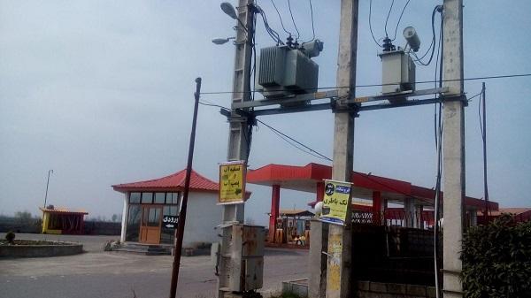 فروش پمپ بنزین در شمال| فروش جایگاه پمپ بنزین در شمال| پمپ بنزین|پمپ بنزین شمال|شرکت پمپ بنزین شمال|جایگاه پمپ بنزین|جایگاه پمپ بنزین فروشی|فروش پمپ بنزین در مازندران|فروش جایگاه پمپ بنزین در مازندران|جایگاه پمپ بنزین