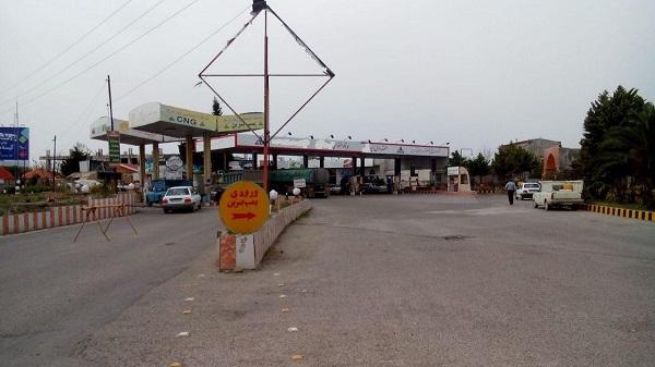 فروش پمپ بنزین در شمال| فروش جایگاه پمپ بنزین در شمال| پمپ بنزین|پمپ بنزین شمال|شرکت پمپ بنزین شمال|جایگاه پمپ بنزین|جایگاه پمپ بنزین فروشی|فروش پمپ بنزین در مازندران|فروش جایگاه پمپ بنزین در مازندران|جایگاه پمپ بنزین|خرید و فروش جایگاه سوخت|خرید و فروش جایگاهای سوخت|خرید و فروش جایگاهای سوخت در شمال کشور|خرید و فروش جایگاه سوخ در شمال ایران|فروش پمپ بنزین در آمل|فروش جایگاه سوخت در آمل|فروش جایگاه پمپ بنزین در آمل|فروش جایگاه سوخت سی ان جی در شمال فروش جایگاه سوخت کازوئیل در شمال|فروش جایگاه بنزین و گازوئیل و سی ان جی در شمال|مرجع اطلاعات خرید و فروش پمپ بنزین در شمال|اطلاعات فروش پمپ بنزین در شمال|اطلاعات فروش پمپ بنزین جایگاه داران در شمال|فروش پمپ بنزین در بابل|پمپ بنزین فروشی در بابل|پمپ بنزین فروشی بر جاده اصلی|پمپ بنزین فروشی در شهر بابل|جایگاه پمپ بنزین بابل|فروش پمپ بنزین بابل